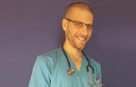 """ד""""ר גור בן יהודה: מומחה לכירורגיה פלסטית ואסתטית"""