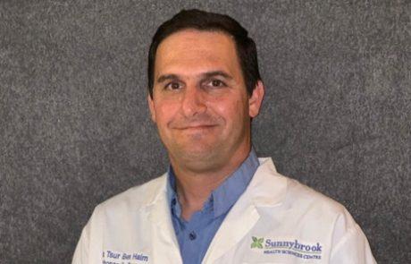"""ד""""ר צור בן חיים: מומחה לכירורגיה אורתופדית"""