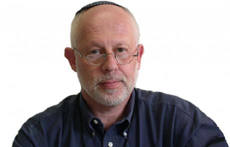 פרופ' דוד אנק: מומחה לרפואת עור