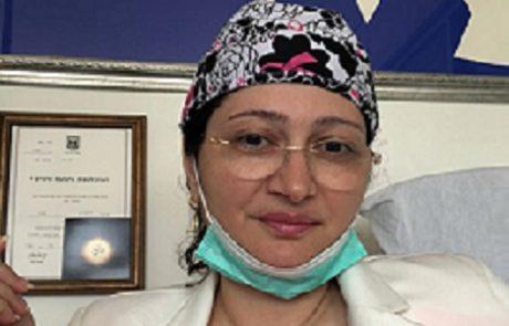 """ד""""ר שפרה שלומוביץ: רפואת שיניים D.M.D"""